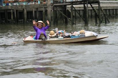 Boat shop